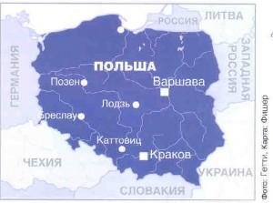 Где Беларусь?