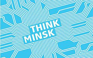 Новый логотип Минска